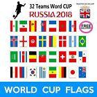 2018 Russia World Cup All 32 Team Flag Bunting Football Banner 9m Length 14 x 21