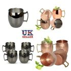 UK 4Pcs 18oz Moscow Mule Mugs Cup Drinking Hammered Copper Black Steel Gifts Set