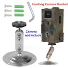 H882 Hunting Trail Cameras 1080P HD Infrared Night View Waterproof Digital reLOTGame & Trail Cameras - 52505