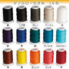 SEIWA Leather Sewing Double Waxed Wax Thread Hand DIY Stitching Cord Craft