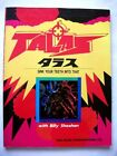 TALAS SINK YOUR TEETH INTO THAT JAPAN BAND SCORE GUITAR TAB / Billy Seehan
