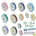 Внешний вид - Artistic Wire Tarnish Resistant Silver Plated Copper Craft Wire (46 COLORS)