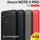 FUNDA TPU Gel para XIAOMI REDMI NOTE 5 PRO shock fiber carbon rugged case color