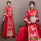 Women's Retro Chinese Embroidery Prom Toast Skirts Tops Bride Wedding Dress RED