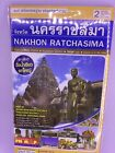 Nakhon Ratchasima Thailand  map tourism location groovy from Thailand
