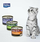 3PCS Tuna of Legend Tabby Toper Cat Food Can Snack Meal Pet Wet Canned 160g -Ru