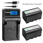 Kastar Battery LCD Charger for Leica GEB221 GEB241 GEB242 GEB371 Total Station