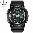 SMAEL Outdoor Sports Watches Waterproof LED Watch S Shock Resisitant Mens image