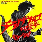Guitar Wolf - TRex From A Tiny Space Yojouhan [CD]