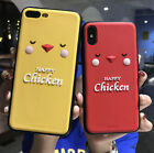 Full Cover Cartoon Happy Chicken Soft Phone Case For iPhone 6 6S 7 8 Plus X