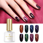 BORN PRETTY 6ml Nagel Gellack Magnetisch Nagellack Nail UV Gel Polish Cat Eye