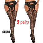 Cozy Feel Women Lace Pantyhose Tights Garter Lady Stockings large size 2 Pairs