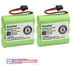 Kastar Battery Compatible with Memorex MPH6990 MPH6995 MPH6996 Cordless Phone
