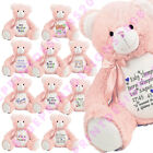 Large Pink Baby Bear Personalised Soft Teddy Bear Embroidered & Pyjama Case