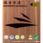Nittaku Goriki Kaisoku Table Tennis & Ping Pong Rubber, Choose Thickness & Color