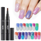 LEMOOC 5ml Nagel Gellack Nail UV Gel Polish Holo Thermolack Thermal Farbwechsel