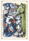 2008 Upper Deck Masterpieces Preview Football#1-250-Your Choice*GOTBASEBALLCARDS