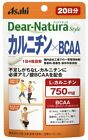 Asahi Dear Natura Supplements Pouch type Japan Import Health care Beauty Care