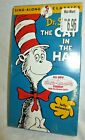 NEW UNUSED Dr. Seuss The Cat in the Hat VHS tape 1994 Sing along Classics 1st Ed