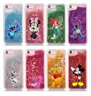Disney Moving Glitter Liquid Phone Case Cover For i Phone XS MAX XR 6/7/8 Plus