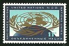"United Nations Scott # 107 ""Variety"" 3rd line touches globe Mint Never Hinged"