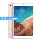 "Xiaomi Mi Pad 4 Snapdragon 660 Octa Core 8"" WIFI LTE 32/64G Tablet PC 6000 mAh"