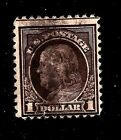 US Stamps 1917 Sc 518  $1.00 FRANKLIN  USED  -  Crisp Color