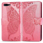 Pink Emboss Carving Butterfly Multi-function Wallet Card Slot Flip Leather Case