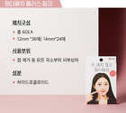 Dr. Wonder - Wonder Patch Blemish Spot Trouble Clear Scar Cover 60 EA K-Beauty
