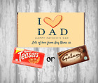 Personalised Fathers Day Chocolate Bar - Wrapper & Chocolate - I love Dad