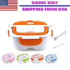 40W 1.5 L Portable  Electric Lunch Box Food Storage Container Heater  110V