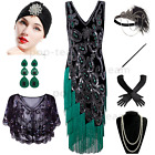 Peacock Style 1920s Vintage Flapper Gatsby Cocktail Dress Wedding Party Dresses
