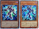 YuGiOh Konami CP19-JP007 Super / Collector Rare Vision HERO Increase Japanese $5.99 USD on eBay