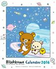 ENSKY Rilakkuma 2016 calendar desktop wall-mounted combined Japan Anime Kawaii