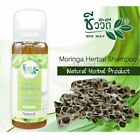 Moringa Soapberry Shampoo for Dry Scalp Itch Problem Nourish Moisture Hair Root
