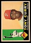 1960 TOPPS BASEBALL 501 TO 572 SELECT FROM LIST