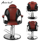Black+Red Hydraulic Recline Barber Chair Salon Beauty Spa Hair Styling Equipment
