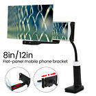 8/12 inch Mobile Phone iPAD HD 3D Projection Bracket 360° Adjustable 4X Zoom
