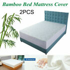 Bamboo Mattress Protector Topper Bed Cover Waterproof Hypoallergenic 3 Sizes image
