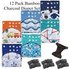 12 Pack Reusable Waterproof Bamboo Charcoal One Size Pocket Cloth Diaper Set