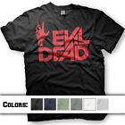 Evil Dead tshirt. 2013 Army Of Darkness horror. Multiple shirt colors and ink image