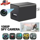 USED  HD 1080P  Hidden Camera USB Charger  Video Recorder Security Cam $12.99 USD on eBay