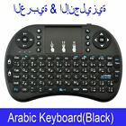 Mini Keyboard Touch Pad Hebrew English Air Mouse For Android TV Box Notebook