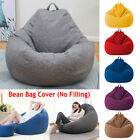 Soft Comfy Seat Chair Sofa Cover Snugly Gamer Chair Lazy Lounger Large Bean Bag