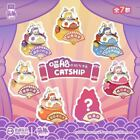 Catship Golden Springs Ball Blind Box Series by Moetch Toys
