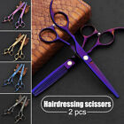2Pcs 4 Colors 6 Inch 440c Steel Hair Cutting Scissors and Thinning Shears Set