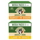 James Wellbeloved Mega Pack Wet Dog Pouches 40X150g Lamb/Rice Or Turkey/Rice