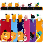 Kakao Friends Party Figure Case for Samsung Galaxy J7 2017 / J5 2017
