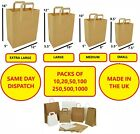 LARGE BROWN & WHITE KRAFT PAPER SOS FOOD CARRIER BAG SCHOOL LUNCH PARTY TAKEAWAY