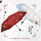 Tian Guan Ci Fu       Anime Cosplay Windproof Auto Umbrella Fold Waterproof